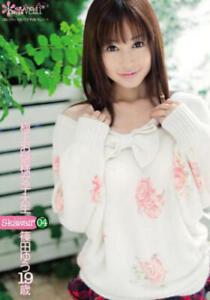120min-DVD-Yu-Shinoda-Sexy-Asian-Gravure-Japan-Idol-Popular-Japanese-Actress
