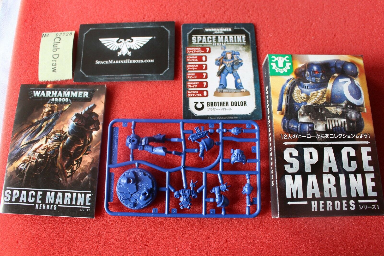 Space Marine Heroes Bredher Dolor Japan Exclusive Games Workshop New Marines GW