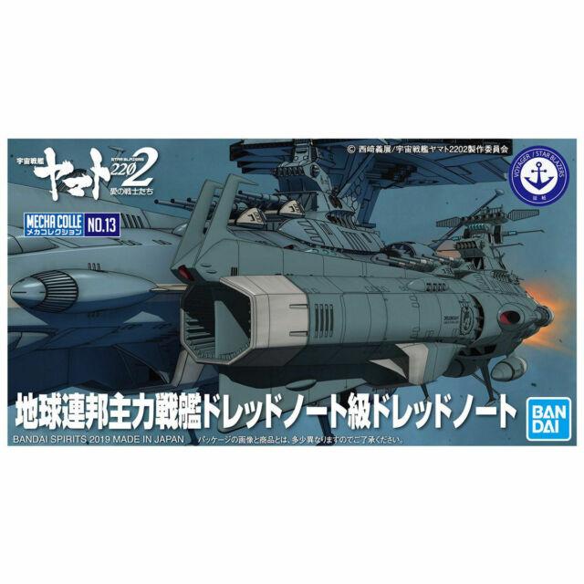 Bandai Mecha Colle Yamato 2202 No.13 U. N.c. F. D-Class Dreadnought Modelo Nuevo