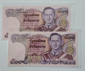 1987 THAILAND 500 BAHT GEM UNC Consecutive 2 Notes [P-91] 13th Series, Sign#63.