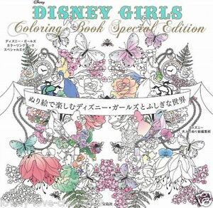 Image Is Loading DISNEY GIRLS Coloring Book For Adult PRINCESS Alice