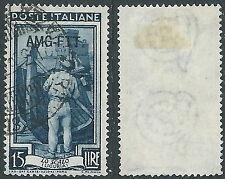 1950-54 TRIESTE A USATO LAVORO 15 LIRE FILIGRANA LETTERA - L20