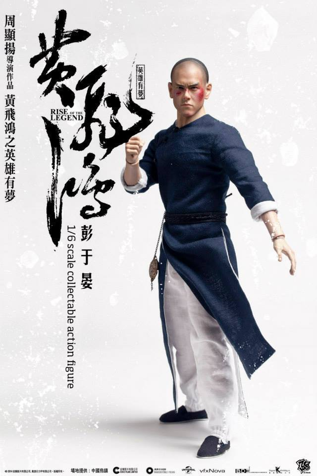 1 6 ZCWO ZC World x Eric So ZC-166 Rise of the Legend Wong Fei-hung Figure