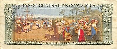 Paper Money: World Costa Rica Costa Rica 5 Colones 7.4.1983 Series D 2 Circulated Banknote 5d To Help Digest Greasy Food