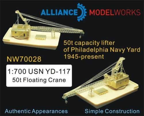 Alliance Model Works 1:700 USN YD-117 50t Floating Crane #NW70028