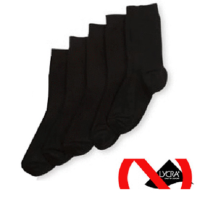 5 PAIRS DARK GREY OR WHITE CHILDRENS COTTON RICH PLAIN LYCRA ANKLE SOCKS 6-81//2