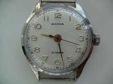 VOLNA ALMAZ VOSTOK (BOCTOK) CHRONOMETER 22 jewels USSR CAL.2809 WATCH