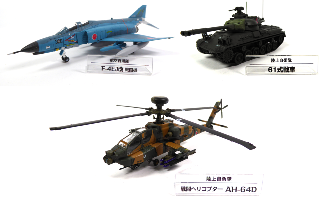 aus Elektronischer Hubschrauber Spielzeug Kampfhubschrauber Armee Flugzeug