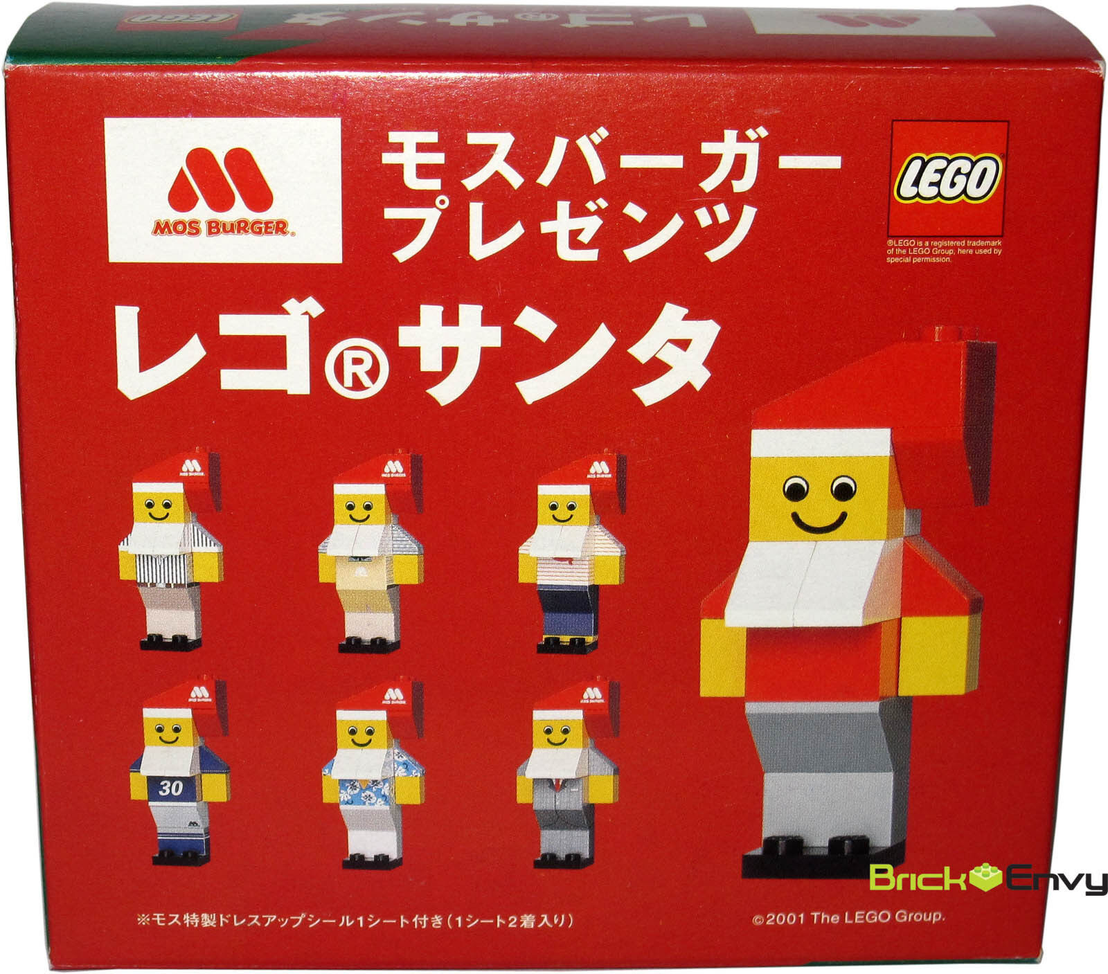 2001 LEGO  2878 Soccer Santa Mos Burger Japanese Exclusive Nuovo Extremely Rare
