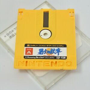 YUSHI-NO-MONSHO-Deep-Dungeon-Nintendo-Famicom-Disk-Only-dk