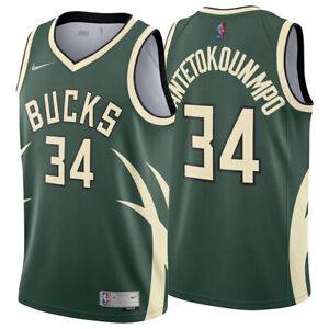 2021 Giannis Antetokounmpo Milwaukee Bucks Nike Swingman ...