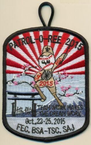 Far East Council BSN-BSA Friendship Patrol-o-ree 2015 Patch