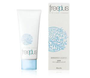 Kanebo-Freeplus-Mild-Soap-100g