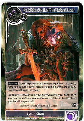Charm of the Princess R 1st Edition FoW M//NM Force of Will SKL-036