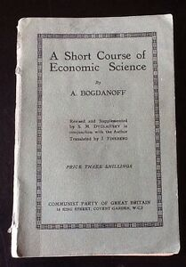 A-Short-Course-of-Economic-Science-by-Bogdanoff-Communist-Party-of-GBR-1925