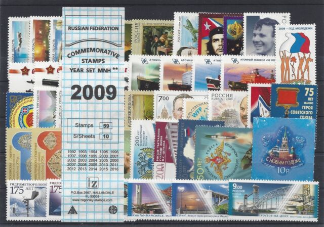 RUSSIA 2009 COMMEMORATIVE YEAR SET MNH (see two scans)