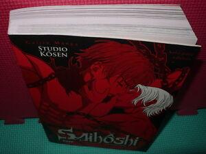 SAIHOSHI-N-20