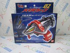 Anime Gear Fighter Dendoh DX Data Weapon 2 Viper Whip Model Kit Bandai Japan