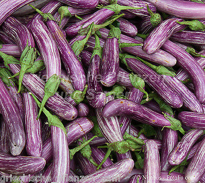 🔥 🍆 Aubergine gestreift 2-farbig mediterrane Küche 15 frische Samen Balkon