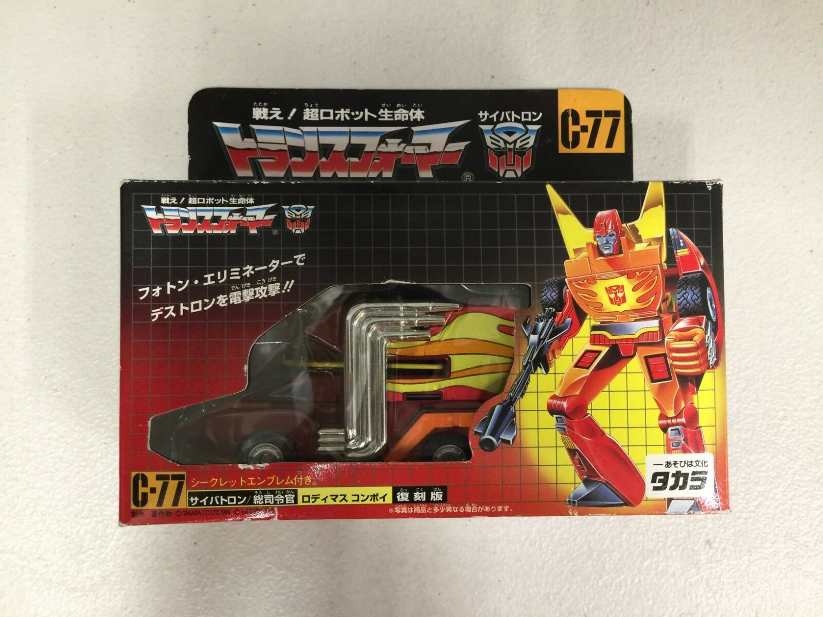 Transformers C-77 Rodimus Convoy Figure Collectible Rare Never Opened Japanese