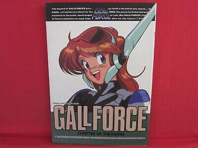 GALLFORCE Gall Force Art Wokrs KENICHI SONODA Illustration Book 1988