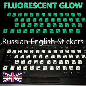 Details about Russian English Fluorescent Keyboard Stickers For Laptop PC  Computer UK