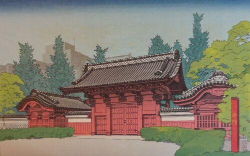 Very Fine Japanese Woodblock Mokurei Nakagawa Temple Entrance Ca.1977