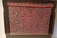 VINTAGE GEOMETRIC MOLA FRAMED TEXTILE ART GORGEOUS PROF FRAMING