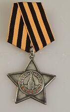 II WK Original Silber Orden UdSSR  Ruhm Ruhmesorden Order of Glory ca 1943