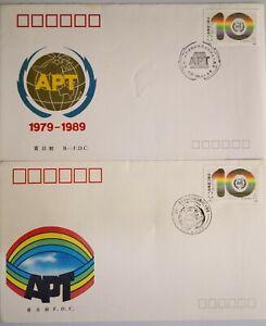 China-FDC-2-pcs-1989-J-160-10th-Anniversary-of-Founding-of-APT-Organisation