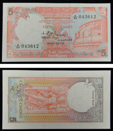 Sri Lanka BANKNOTE 5 Rupees 1982 UNC