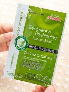 Dr-Morita-Treatment-And-Brightening-Essence-Facial-Mask-With-Tea-Tree-Box-8pcs