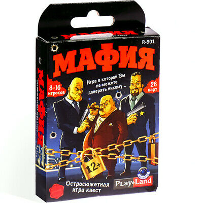 Настольная игра Мафия Город засыпает Mafia Board Game in Russian NEW