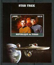 Chad 2016 CTO Star Trek Original Series Kirk Spock 1v M/S Leonard Nimoy Stamps