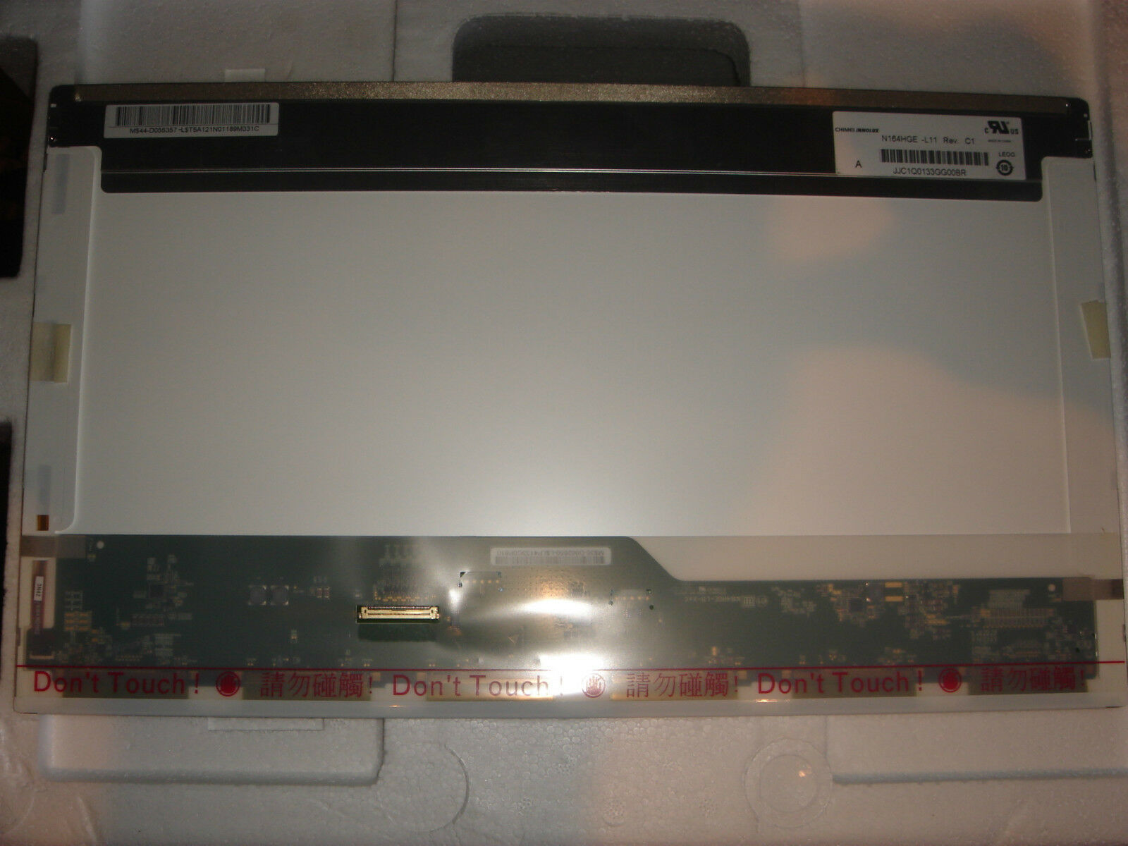 Dalle led 16.4 led screen sony vaio vpcf 2290s vpcf 22c5e vpcf 22j1e vpcf 22l1e