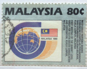 Malaysia Used Stamp - 1990 South - South Consultation Meeting