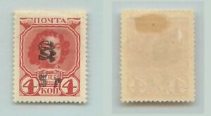 Armenia-1920-SC-186-mint-Romanov-Issues-Type-G-or-F-f6425