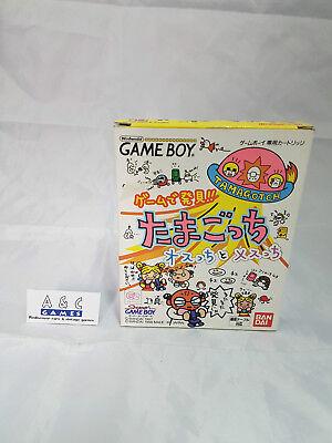 BGM #04 - Game de Hakken!! Tamagotchi Osutchi to Mesutchi ...