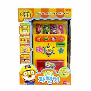 Pororo Talking Vending Machine Toy Korean Character Baby Kids Gift