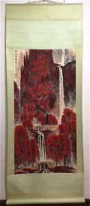 Excellent-Chinese-100-Hand-Painting-amp-Scroll-Landscape-By-Li-Keran-ZZAL916H