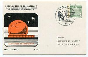 1968 Hermann Oberth Gesellschaft Weltraums Hannover Bausteinkarte Nr. 43 Space Nettoyage De La Cavité Buccale.