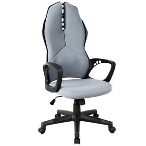 Ergonomic-Gaming-Office-Chair-Modern-High-Back-Home-Office-Chair-Swivel-Height