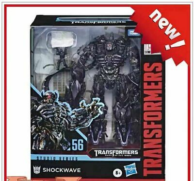 Transformers Hasbro Takara Tomy Studio Series SS51 Soundwave E7197 Toy in stock