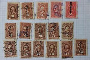 Mexico-Revenue-Timbre-1886-1887-documentos-set-up-to-1p-peso-color-variety-16