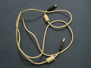 Usb 2 cable  approx 18m in length - Thatcham, United Kingdom - Usb 2 cable  approx 18m in length - Thatcham, United Kingdom