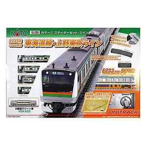 Kato-10-026-Tokaido-Line-E233-3000-Starter-Set-4-cars-N