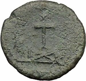 THEODOSIUS-II-425AD-Ancient-Roman-Coin-CROSS-within-wreath-i31570