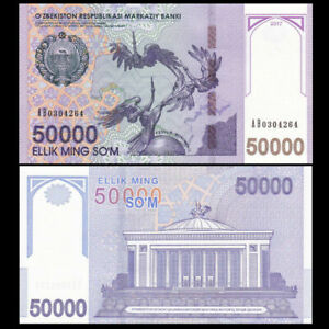 50,000 Uzbekistan 50000 Sum 2017 P-New Cranes Bird Ex-USSR Unc