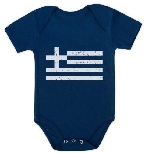 Greece Flag Vintage Style Retro Greek Bodysuit Baby Bodysuit Gift Idea