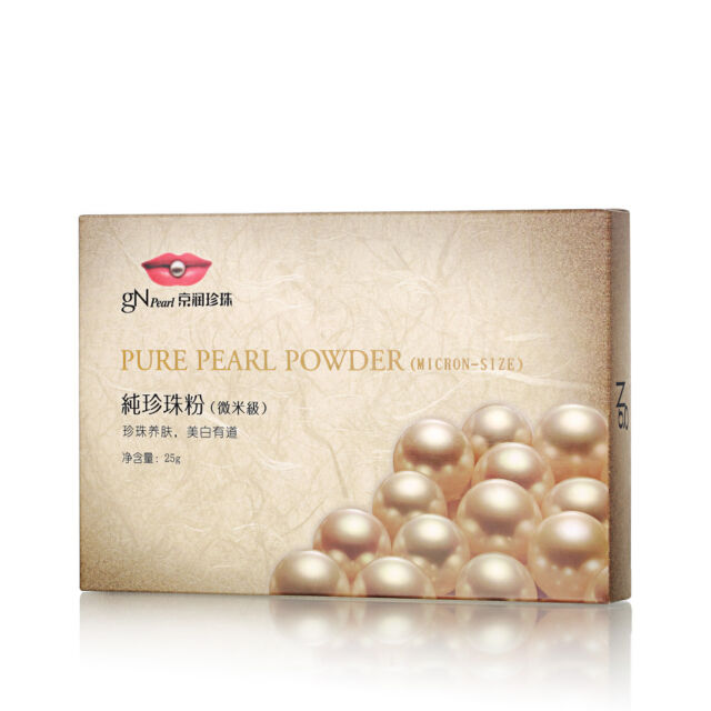 京润珍珠粉真假_Pure Pearl Powder Micron Size Mask Powder Zhenzhufen 中国国货外用面膜粉 京 ...